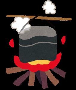 飯盒炊爨のイラスト