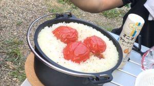 丸ごとトマトの炊き込みごはんの完成形