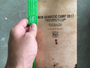 ニューアコースティックキャンプのパンフレット