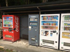 スプラッシュガーデンの自動販売機