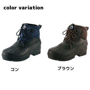 2色の防水・防寒ブーツ
