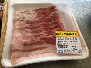 肉巻きおにぎり用の豚ばら肉