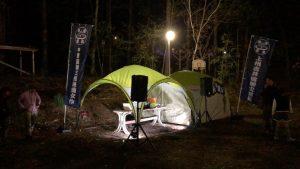 皇海山キャンプフォレストのイベントスペース