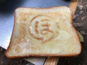バターを塗ったホットサンド