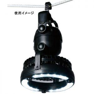 フック型のファンライト