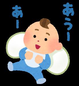 赤ちゃんの画像①