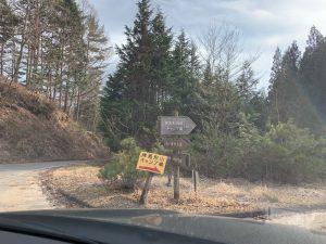 陣馬形山キャンプ場の看板