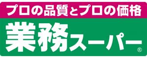 業務スーパーのロゴ