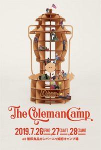 コールマンキャンプのロゴ
