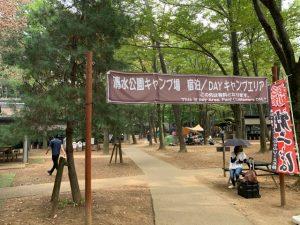 清水公園のキャンプ場