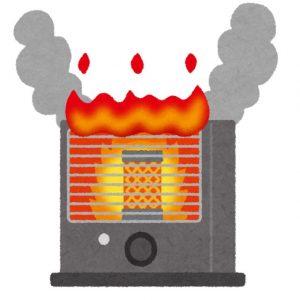 ストーブの火災