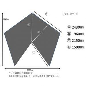 サーカスtc 4/5インナー 寸法
