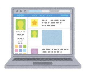 ブログやSNSを表示したパソコン