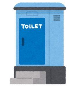 仮設トイレのイラスト