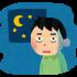 キャンプが疲れる4つの原因と対策